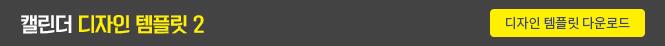 템플릿B-다운로드